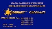 КО811+ эмаль КО-811-эмаль ПФ-133+ ХВ-124- Состав продукта- Эмаль ХВ-12