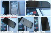 Apple iPhone 4s 5s купить Донецк Макеевка Горловка Снежное