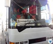 Автобус Донецк Абхазия. Автобус Донецк Абхазия 2021.