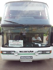 Донецк Алушта автобус цена. Алушта Донецк автобус.