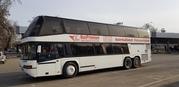 Автобус Донецк Москва цена. Билет Донецк Москва расписание автобусов.
